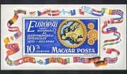Hungary 1975 Map  /  Security Conference  /  National Flags  /  Animation 1v m  /  s (n36749)