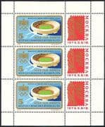 Hungary 1975 Olympic Stadium  /  Buildings  /  Architecture  /  StampEx 3v m  /  s (n40282)