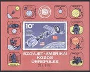 Hungary 1975 Space Link Up  /  Apollo  /  Soyuz  /  Rockets  /  Moon  /  Science  /  Research m  /  s n34964