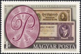 Hungary 1975 State Printing Office/ Money/ Bank Notes/ Currency/ Commerce 1v (n45616)