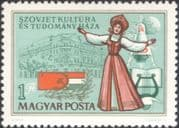 Hungary 1976  Culture/ Science/ Flags/ Dance/ Space Capsule/ Buildings/ Architecture  1v  (hx1141)