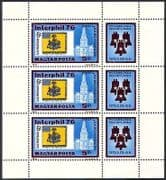 Hungary 1976 Military Flags  /  Building  /  Architecture  /  Bells  /  StampEx 3v m  /  s (n40305)