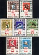 Hungary 1976 Olympic Games/ Olympics/ Sports/ Horse Jumping/ Fencing/ Canoeing/ Cycling/ Space/ Satellites 7v set (n45145)