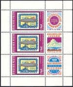 Hungary 1977 Airship  /  Zeppelin  /  Aircraft  /  Aviation  /  S-on-S  /  StampEx 3v m  /  s (n40283)