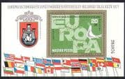 Hungary 1977 Dove  /  Europa  /  Peace  /  Security  /  Map  /  Flags  /  Birds  /  Nature 1v m  /  s (n36746)