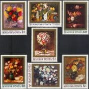 Hungary 1977 Flowers/ Art/ Hungarian Artists/ Painters/ Paintings 7v set (n45482)