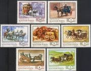 Hungary 1977 Mail Coach/ Carriages/ Bus/ Wagon/ Horses/ Transport/ Sport 7v (n45484)