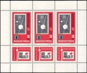 """Hungary 1977 """"Sozphilex '77"""" Stamp Exhibition/ Satellite/ Space/ S-on-S/ Stamp-on-Stamp/ StampEx 3v m/s (n44699)"""