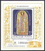 Hungary 1977 Stamp Day  /  Art  /  Museum  /  Craft  /  Crown  /  King 1v m  /  s (n36726)