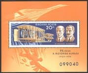 Hungary 1978 Aviation  /  Wright Brothers  /  Flyer  /  Concorde  /  Planes  /  Transport m  /  s b6015