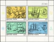 Hungary 1978 Francis Drake/ Hudson/ Capt Cook/ Peary/ Ships/ Boats/ Sailing/ Nautical/ Exploration/ Transport 4v m/s (n44753)