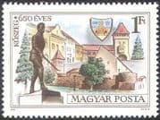 Hungary 1978 Koszeg 650th Anniversary/ Buildings/ Statue/ Coat-of-Arms/ Architecture 1v (n28539)