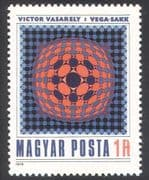 Hungary 1979 Art/ Chess/ Sport/ Painting/ Painters/ Artists/ People 1v (n28459)