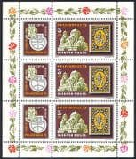 Hungary 1979 Cathedral  /  Buildings  /  Architecture  /  Lion  /  Heraldry  /  StampEx m  /  s (n40302)