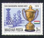 Hungary 1979 Chess Olympiad  /  Sports  /  Games  /  Chessmen  /  Pieces  /  Cup 1v (n34982)