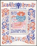Hungary 1979 International Year of the Child/ IYC/ Fairy/ Folk/ Tales/ Stories/ Animation 1v m/s (s1027)