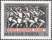Hungary 1979 Soviet Republic/ Soldiers/ Red Army/ Military/ Art/ Artists 1v (n45567)