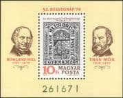 Hungary 1979 Stamp Day/ Stamp-on-Stamp/ Design/ S-on-S/ Rowland Hill 1v m/s (n45367)