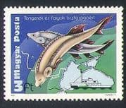 Hungary 1979 Sturgeon  /  Fish  /  Cousteau  /  Nature  /  Boats  /  Conservation  /  Map 1v (n34987)