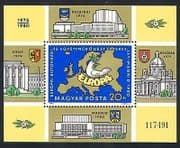 Hungary 1980 Dove  /  Peace  /  Map  /  Security  /  Buildings  /  Animation 1v m  /  s (n32791)