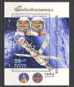 Hungary 1980 Space Station  /  Astronauts  /  Rocket m  /  s n23937