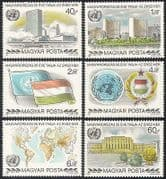 Hungary 1980 UN  /  Buildings  /  Flags  /  Coat of Arms  /  Architecture  /  Map 6v set (n39947)