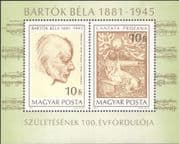Hungary 1981 Bela Bartok/ Composer/ Music/ Composers/ People/ Art 2v m/s (n45518)