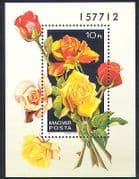 Hungary 1982 Flowers  /  Roses  /  Plants  /  Nature  /  Horticulture 1v m  /  s (s1127)