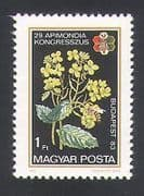 Hungary 1983 Bees  /  Insects  /  Flowers  /  Nature  /  Beekeeping 1v (n34493)
