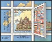 Hungary 1983 Parliament  /  Union  /  Flags  /  Map  /  Buildings 1v m  /  s (n34706)