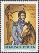 Hungary 1983 Simon Bolivar 200th Birth Anniversary/ Bicentenary/ Military/ Horse/ Map/ Politics/ Politicians 1v (n45444)