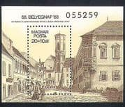 Hungary 1983 Stamp Day  /  Buildings  /  Architecture  /  Bell Tower  /  Horses 1v m  /  s (n34984)