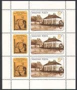 Hungary 1983 Water Mill  /  Buildings  /  Architecture  /  Industry  /  Stampex 3v sht (n34871)