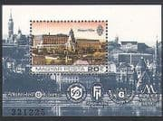 Hungary 1984 Hotel  /  Buildings  /  Tourism  /  Travel  /  Architecture 1v m  /  s (n35545)
