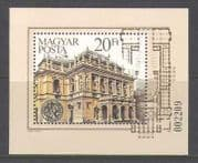 Hungary 1984 Opera House  /  Art  /  Building 1v m  /  s (n20906)