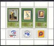 Hungary 1984 StampEx  /  Animals  /  People  /  Art  /  Poetry  /  S-on-S  /  Stamp-on-Stamp m  /  s n36744