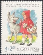 Hungary 1985  Jacob Grimm/ Wolf/ Red Riding Hood/ Books/ Children's Stories/ Folk Tales/ Animation 1v (n45464)