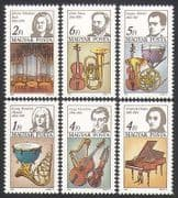Hungary 1985 Music  /  Composers  /  People  /  Instruments  /  Bach  /  Chopin  /  Erkel 6v set n34947