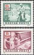 Hungary 1985 Postage Due/ Transport/ Motorcycle/ Motorbike/ Sorting Office 2v set (n34744)