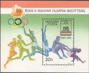 Hungary 1985 Sports/ Games/ Olympics/ Olympic Committee/ Long Jump/ Athletics 1v m/s (n45513)
