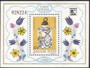 Hungary 1985 Stamp Day/ Medicine Jar/ Bottle/ Ceramics/ Pottery/ Art/ Craft 1v m/s (n32364)