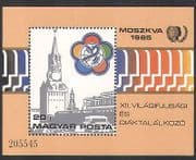 Hungary 1985 Youth Festival  /  Dove Emblem  /  Tower  /  Buildings  /  Architecture m  /  s  n35543