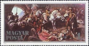 Hungary 1986  Battle/ Military/ Horses/ People/ Soldiers/ Art/ Painting  1v  (hx1198)