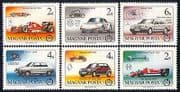 Hungary 1986 Cars  /  Transport  /  Motoring  /  VW  /  Ferrari  /  Mercedes Benz  /  GP  /  F1 6v (n29640)