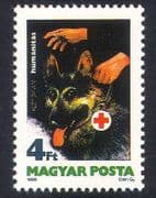 Hungary 1986 Dogs  /  Blind  /  Health  /  Welfare  /  Disabled  /  Braille  /  Animals 1v (n39391)