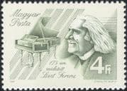 Hungary 1986 Franz Liszt/ Music/ Composers/ Piano/ Musicians/ Instruments 1v (n45132)