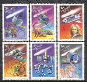 Hungary 1986 Halley's Comet  /  Space  /  Dinosaurs  /  Satellites  /  Stars  /  Astronomy 6v n10586