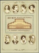 Hungary 1986 National Theatre/ Drama/ Plays/ Actors/ Actresses/ Acting/ Buildings 1v m/s (hx1023)