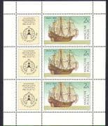 Hungary 1986 Sailing Ships/ Navy/ Military/ StampEx/ Transport 3v shtlt (n36739)