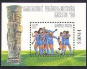 Hungary 1986 Sports/ Games/ Football/ World Cup/ WC/ Animation/ Soccer 1v m/s (n36735)